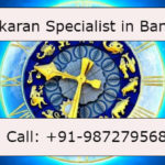 How Does Vashikaran Help To Strengthen Your Relationship